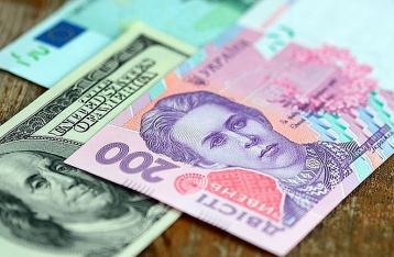 На межбанке резко упал курс гривни