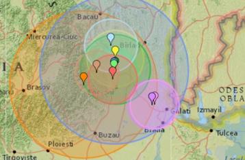В Румынии произошло землетрясение. Зацепило и Украину