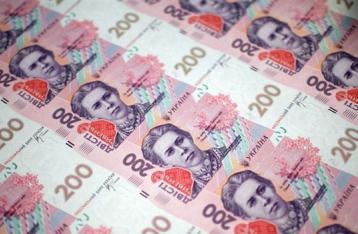Кабмин предоставил ФГВФЛ кредит почти на 8 миллиардов