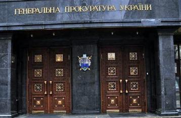 Дело Ефремова: ГПУ составила подозрение нардепу и бывшим луганским чиновникам