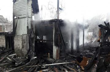 В Киеве на пожаре погибли 4 ребенка
