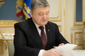 Порошенко подписал закон о либерализации Налогового кодекса