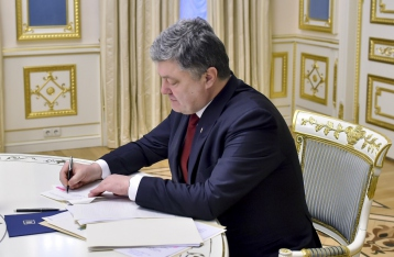 Порошенко подписал закон о моратории на госнадзор в бизнесе