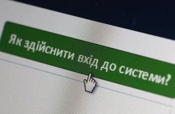 Реестр е-деклараций может прекратить работу с 1 января