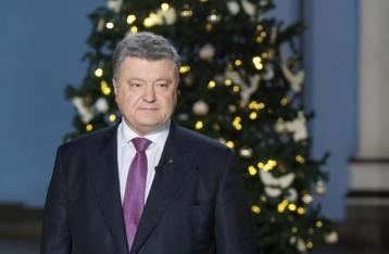 Порошенко поздравил украинцев с Новым годом