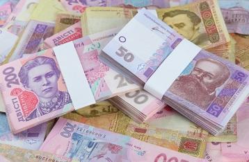 НБУ втрое уменьшил предельную сумму наличных расчетов