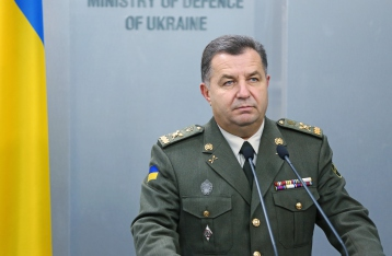 Полторак: ВСУ не нарушили «Минск», заняв новые позиции возле Светлодарской дуги