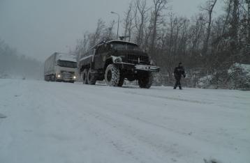 В 5 областях Украины перекрыты дороги