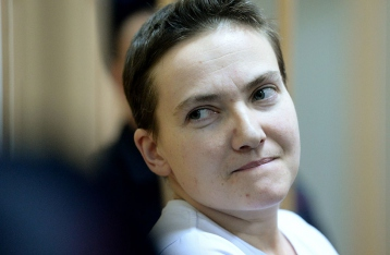 Савченко опубликовала списки пленных и пропавших без вести на Донбассе