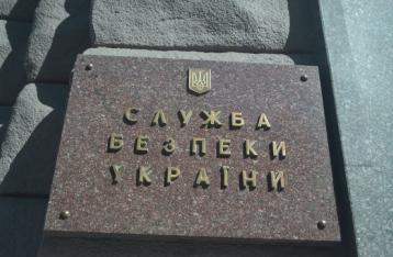 В СБУ списки Савченко назвали некорректными