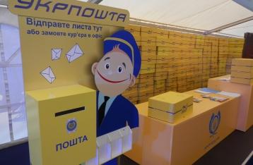 «Укрпочта» приостановила прием коммунальных платежей киевлян