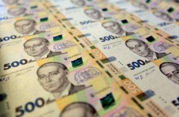 НБУ объяснил причину падения гривни в этом году