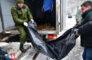 «ДНР» передала Украине тела трех военных