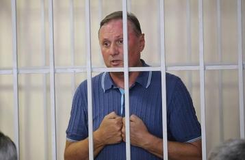 Ефремова конвоировали на Луганщину