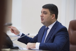 ЛЯПота за неделю: Басни Гройсмана, ремейк Авакова, Армагеддон Кистиона