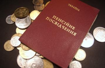 Украинцам могут разрешить «покупать» годы трудового стажа