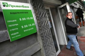 Набсовет «ПриватБанка» возглавил банкир из Турции