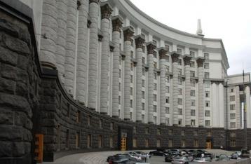 Кабмин усилил соцзащиту раненых майдановцев и АТОшников