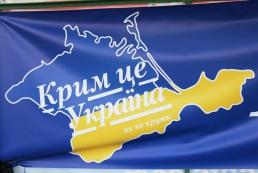 Чубаров требует изменить статус Крыма в Конституции