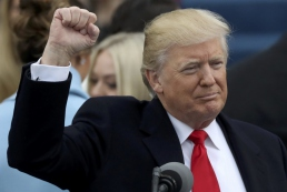 Трамп принял присягу президента США