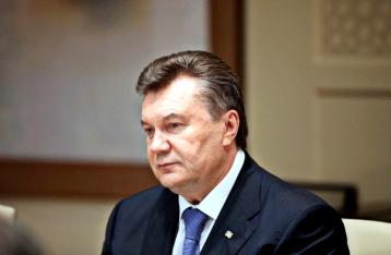 Суд разрешил заочное расследование против Януковича