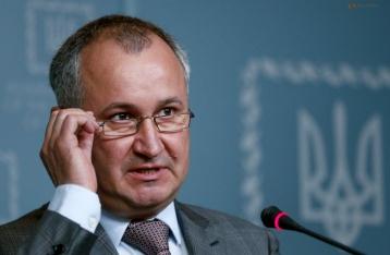 В СБУ заявили о предотвращении убийства нардепа