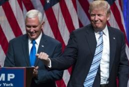 Команда президента Трампа: кто эти люди?