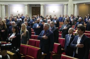 Рада предлагает расширить сферы использования украинского языка