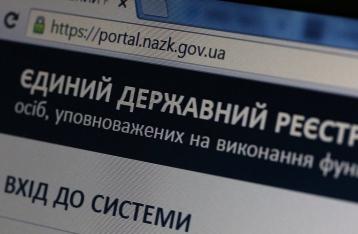 НАБУ расследует 25 уголовных производств по е-декларациям