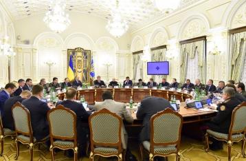 СНБО поручил Кабмину выделить средства на новое вооружение