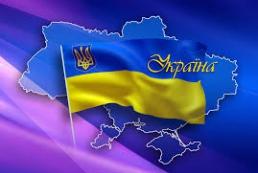 Украинскому флагу исполнилось 25 лет