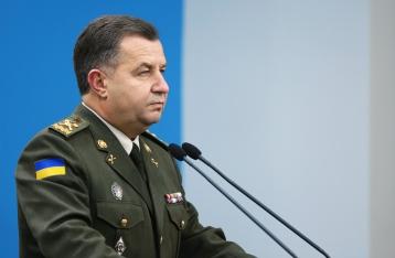 Полторак: ВСУ перешли в наступление и заняли стратегический пост под Авдеевкой