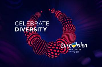 Украина представила слоган и логотип «Евровидения»