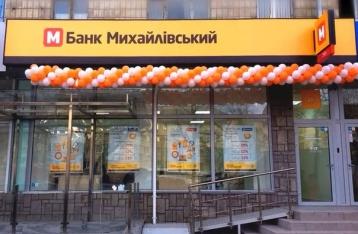 Суд арестовал экс-главу «Михайловского»