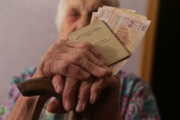Что можно себе позволить на минимальную пенсию в Украине: почему так мало