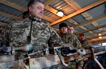 Порошенко: Украина не ожидает военной помощи от Запада