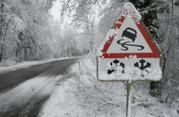 Из-за непогоды в шести областях ограничено движение транспорта