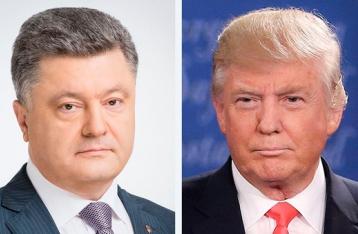Порошенко и Трамп обсудили Донбасс