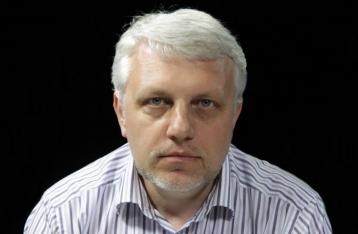 Следствие не исключает, что убийство Шеремета заказали в РФ