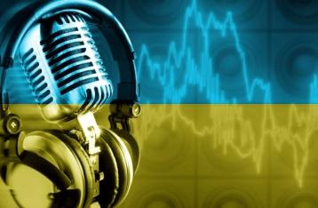 В Крыму начало вещание украинское радио