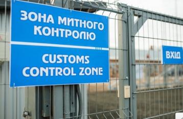 Украина пригрозила ввести доппошлины на российские товары
