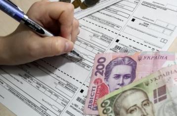 «Киевэнерго»: Массовых пересчетов платежек за тепло не будет