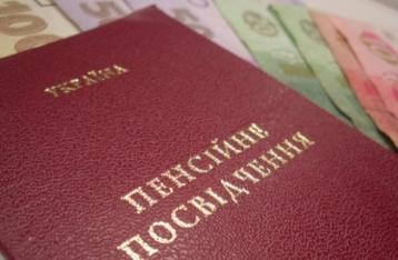 Украинским пенсионерам запретят работать