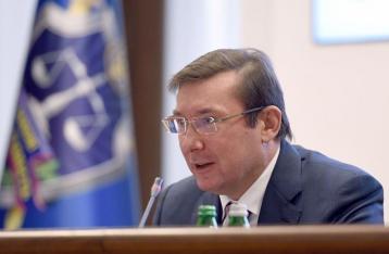 Генпрокурор внесет в ВР представление на привлечение к ответственности 3 нардепов