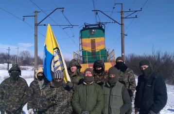 Полиция не собирается штурмовать участников блокады Донбасса