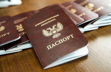 Россия признала паспорта «Л/ДНР»