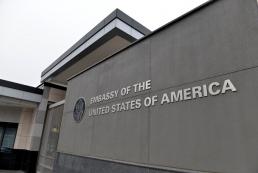 США: Признание РФ документов ОРДЛО противоречит «Минску»