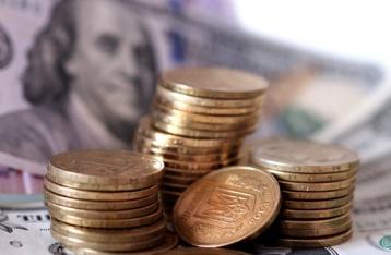 Какими будут зарплаты и курс доллара: прогноз на 2018 год