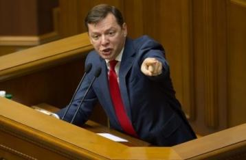 Радикальная партия исключила Артеменко из фракции