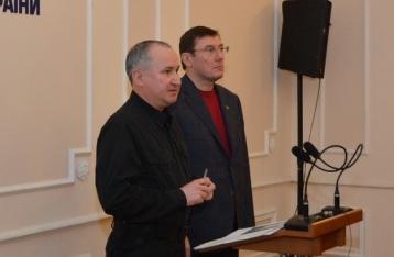 Луценко: Помощники ряда нардепов участвовали в финансируемых РФ акциях